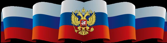 Журнал Владимиръ